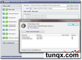 Portable DVDFab Platinum 5.0.8.5 Final Multilang