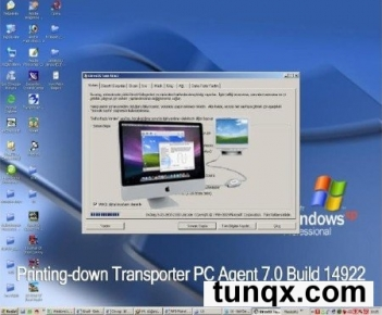 Printing-down Transporter PC Agent 7.0 Build 14922