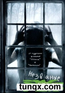 Незваные / The Uninvited (2009/DVDRip/700MB)