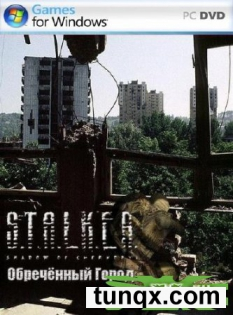 S.T.A.L.K.E.R.:Shadow of Chernobyl - Обреченный город (2010/RUS/PC) RePack by SeregA Lus