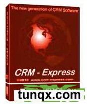 CRM-Express Professional 2011.7.0.0