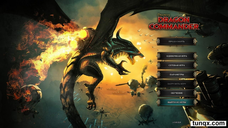 Divinity: dragon commander. imperial edition (2013) pc | repack. Скриншот №3