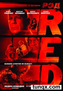 Рэд / red (2010) dvdscr