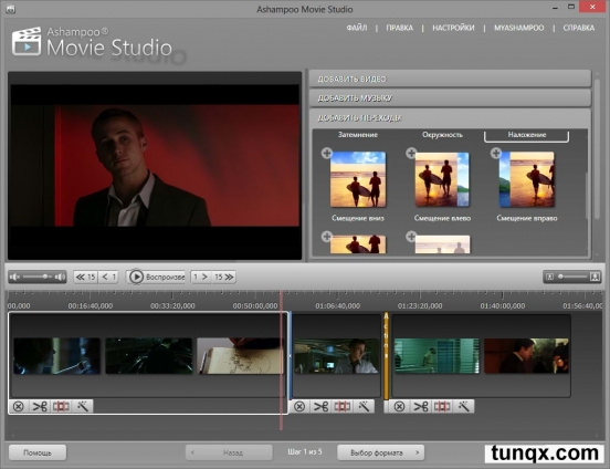 Ashampoo movie studio 1.0.4.3 (2013) pc. Скриншот №1