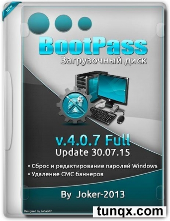 Bootpass 4.0.7 full [update 30.07.15] (2015) pc